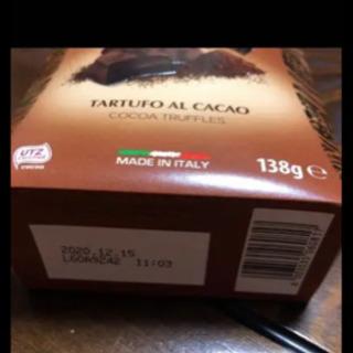 【残り2個】ウィターズ イタリア チョコレート トリュフ