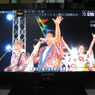 三菱 19型液晶テレビ(LCD-19LB1)