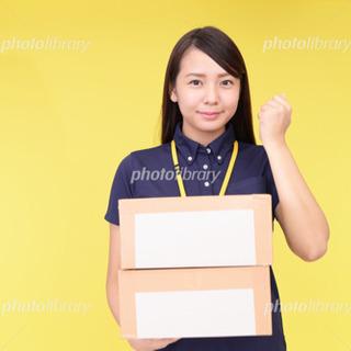 埼玉県 軽貨物チャーター便 スポット便 専属ドライバー3名限定募集