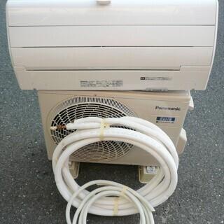 ☆パナソニック Panasonic CS-GX229C-W Eo...
