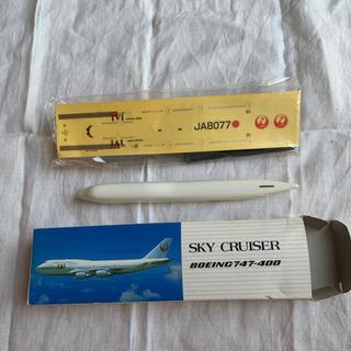 JAL機模型