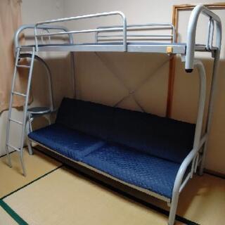 早い者勝ち!まだまだ使える頑丈な二段ベッド!ソファーベッドです