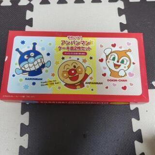 【新品未使用】アンパンマン ケーキ皿2枚セット バイキンマン 陶...