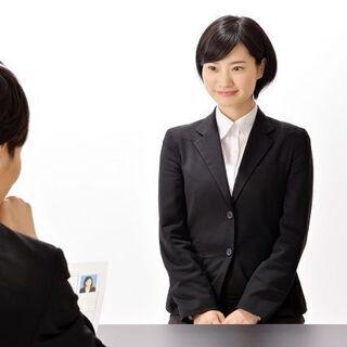 公務員試験対策教室(オンライン・全国対象)