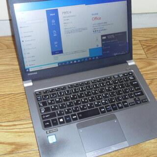 東芝 dynabook R63/U Core i5 4GB SS...