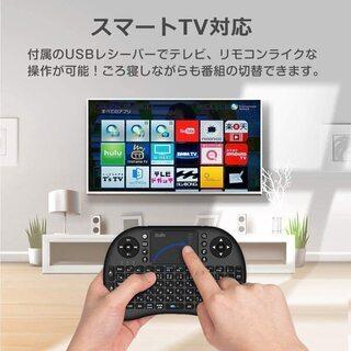 Ewin ミニ キーボード Bluetooth 3.0 タッチパ...