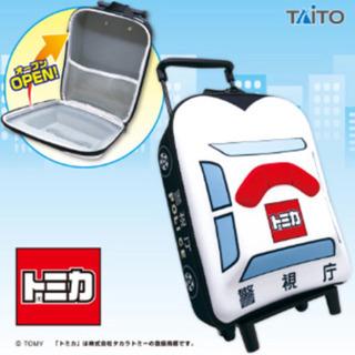 トミカ パトロールカー型キャリアバッグ