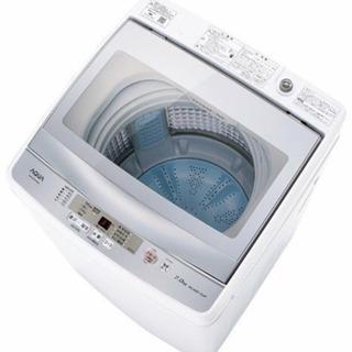 AQUA簡易乾燥機付き洗濯機 今月購入したばかり!