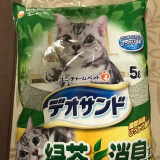 猫 トイレ用砂