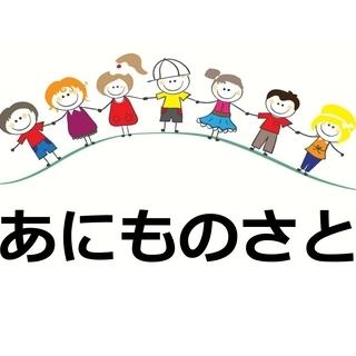 吹田市春日【無資格OK 】【夜勤日給13,000円~】あにもの里...