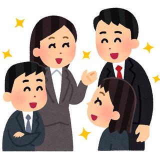 ★クレジットカード獲得案内業務&大手キャリアスタッフ★交通費全額支給!
