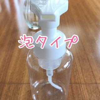 【泡タイプ】円柱型ソープディスペンサー