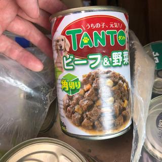 タント ビーフ野菜
