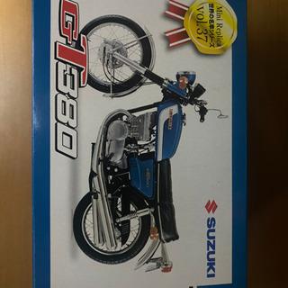 バイク フィギュア SUZUKI GT380 【世界の名車シリーズ】