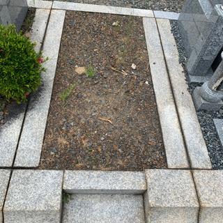 京都霊園 2聖地 未使用墓地 巻き石付き