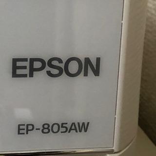 【取引確定】エプソン EP-805AW 差し上げます。