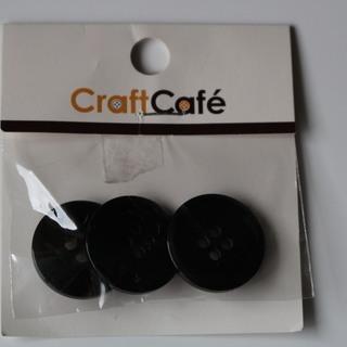 ボタン黒3個(20×3)未使用