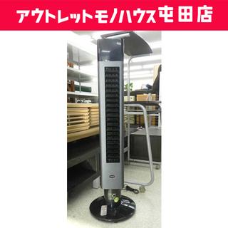 2017年製 ヤマゼン 扇風機 タワーファン リモコン付き YS...