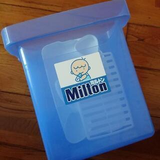 ミルトン専用容器の画像
