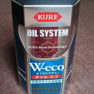 呉工業 KURE オイル添加剤セット オイルシステム ダブル エ...