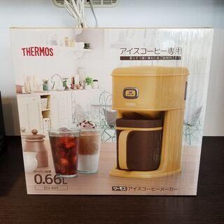 新品・未使用品 THERMOS サーモス アイスコーヒーメーカー...