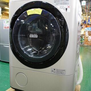 (価格見直しました!)大容量洗濯12kg! 日立 ビッグド…