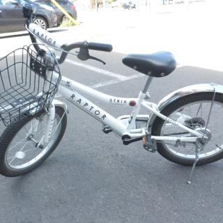 自転車 18インチ 子供用 白 STRIX RAPTOR カゴ ...