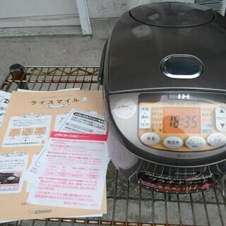 ☆象印 ZOJIRUSHI NP-VU10 5.5合炊き IH炊...