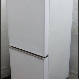新生活!29700円 シャープ 冷蔵庫 137L 2ドア 201...