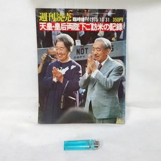 写真集 皇室の記録(4冊)
