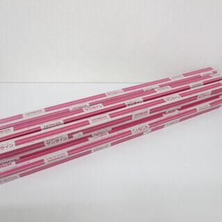 ■日立 蛍光ランプ 蛍光管 白色 スタータ形 20ワット形 7本