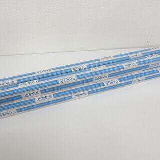 ■日立 蛍光ランプ 蛍光管 昼光色 スタータ形 20ワット形 5本