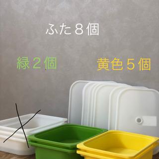 インスタ話題IKEA☆TROFAST トロファスト 収納ボックス