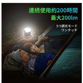 新品 LEDランタン キャンプライト 昼白色200LM 10000mAhモバイルバッテリー 3段階調光 明るさ強弱機能 フラッシュモード SOSモード USB充電式 連続使用約200時間 10万時間寿命 IP65防水防塵 耐衝撃 懐中電灯 停電対策 テントライト スマホ充電 アウトドア用 - 売ります・あげます