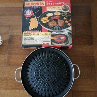 セラミック焼き肉プレート 炭火風味に焼き上がる