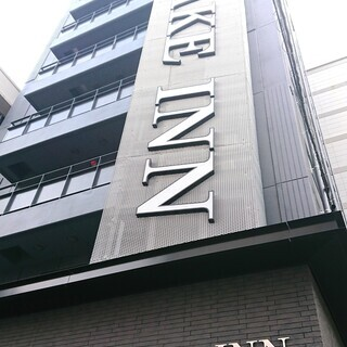 【朝食あり】ビジネスホテルでのマンスリープラン【コインランドリー完備】