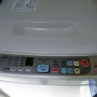 洗濯機 あげます