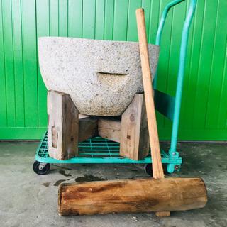 石臼 杵 木製台座付