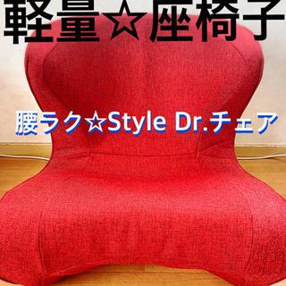 【特価☆美品】MTG スタイル ドクターチェア Dr.CH…