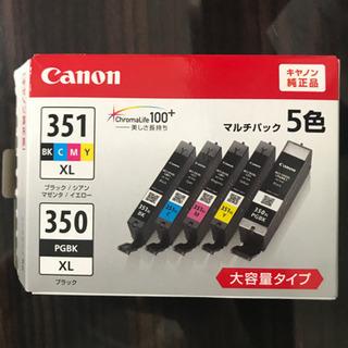 キャノン純正インク350/351マルチパック