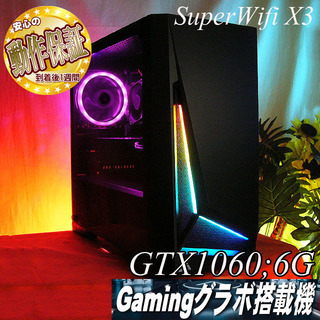【★虹桃X3★GTX1060+i7同等ゲーミング】フォートナイト...