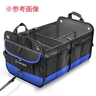 【未使用】 Siivton 大容量 収納ボックス 折り畳みタイプ...