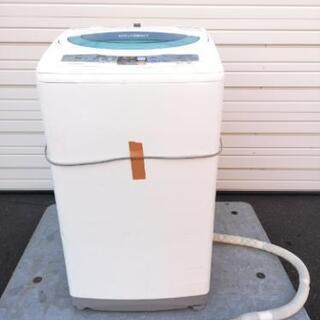日立 洗濯機 5kg 2008年製 HITACHI