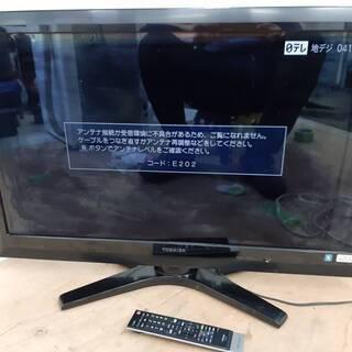 TOSHIBA 37インチ LED REGZA 東京 神奈川 格...