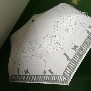 折り畳み傘 完全遮光 UVカット 晴雨両用 日傘 収納袋付…