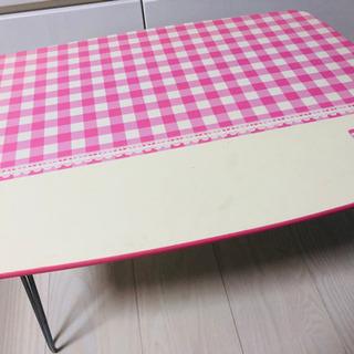 折りたたみテーブル ピンク