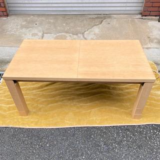 伸縮 ローテーブル