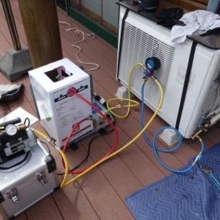 エアコン取付ガスチャージR410.R32