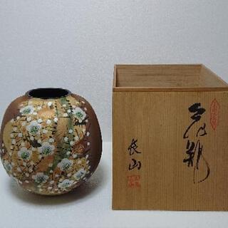 【ネット決済・配送可】九谷焼  長山 作  花瓶   壺