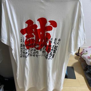 新選組 Tシャツ